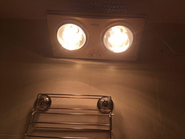Đèn sưởi hồng ngoại phòng tắm