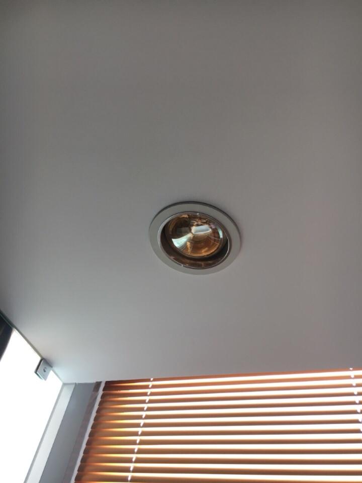 Đèn sưởi âm trần 1 bóng spa