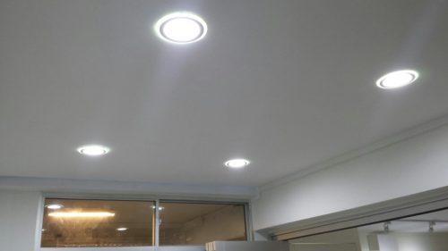 Đèn sưởi âm trần 1 bóng thông minh tiết kiệm